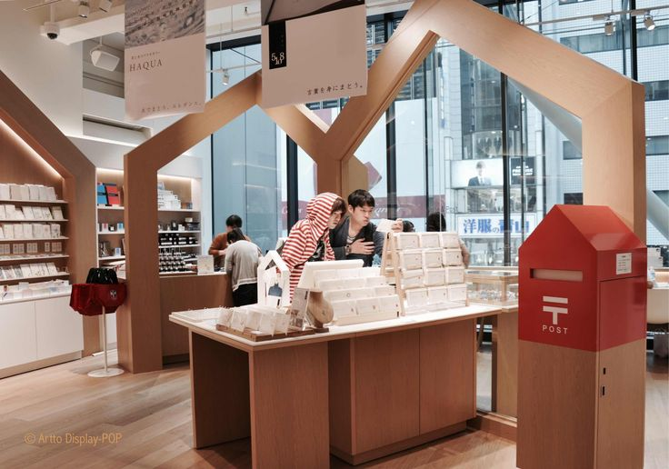 Itoya stationery store Point of purchase display Japan stores - u-küchen mit theke