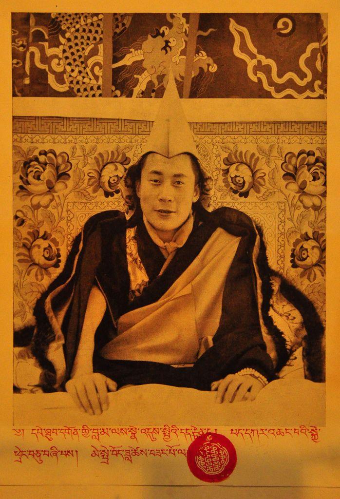 the Dalai Lama....buddhabe