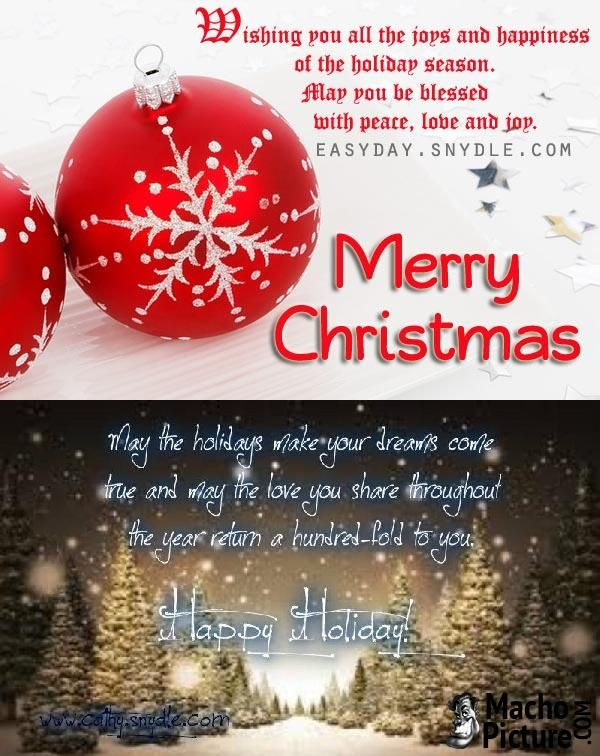 Christmas wishes messages - 3 PHOTO!
