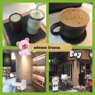 仕事に集中する為に行きたかったカフェに! チョコレートクッキーの中にミルクティ。あとはチャイをオーダー! クッキー中はチョコレートがコーティングしてあり、満足満足。 日本表参道にこれの本物?の店ありましたよね?店名、、、、  ちなみに香港はこちら。 キティちゃんカフェの隣 :jrink URL: http://s.openrice.com/QrKS0XEW200 Add.: G/F, 21 Ormsby Street, Tai Hang Tel.: 22844203