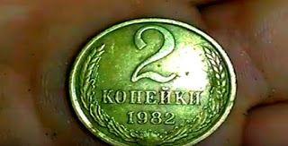 Идеи для бизнеса: Старинные монеты http://7777idei.blogspot.ru/2015/08/blog-post.html