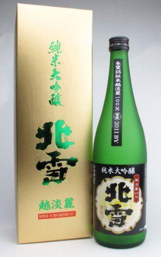 Amazon.co.jp: 北雪 純米大吟醸 越淡麗 720ml: 食品・飲料・お酒