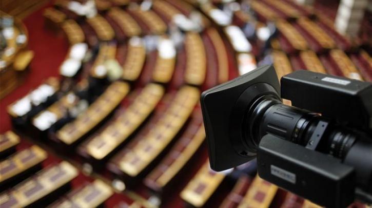 Βουλή: Ευρεία συναίνεση για την κύρωση οδηγιών που αφορούν στην ισότητα μεταχείρισης προσώπων ασχέτως φυλετικής ή εθνοτικής καταγωγής :: left.gr