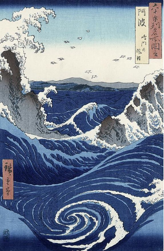 Utagawa Hiroshige(1797ー1858)「View of the Naruto Whirlpools at Awa」