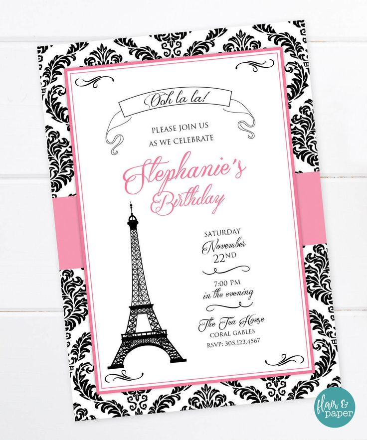 Best Ice Cream Party Images On Pinterest Ice Cream Party - Birthday invitation cards in french