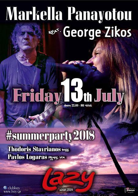 4P: #summerparty | Markella Panayotou feat. George Zikos