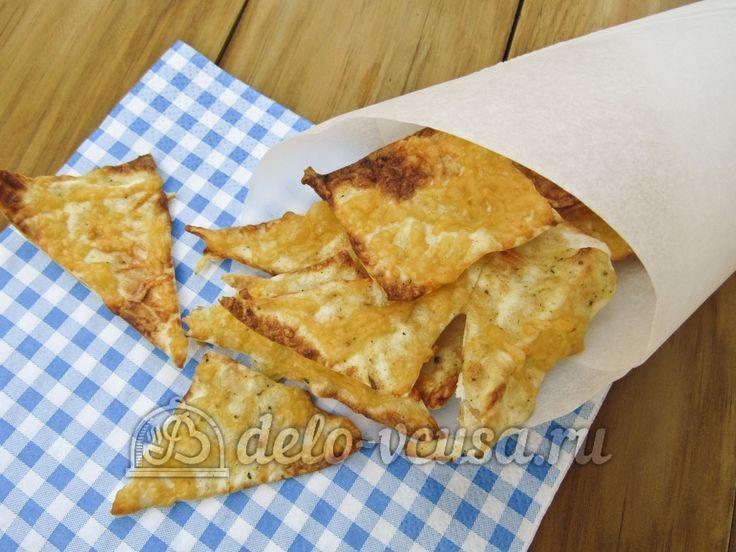 Чипсы из лаваша с сыром #чипсы #лаваш  #закуски #еда #рецепты #деловкуса #готовимсделовкуса
