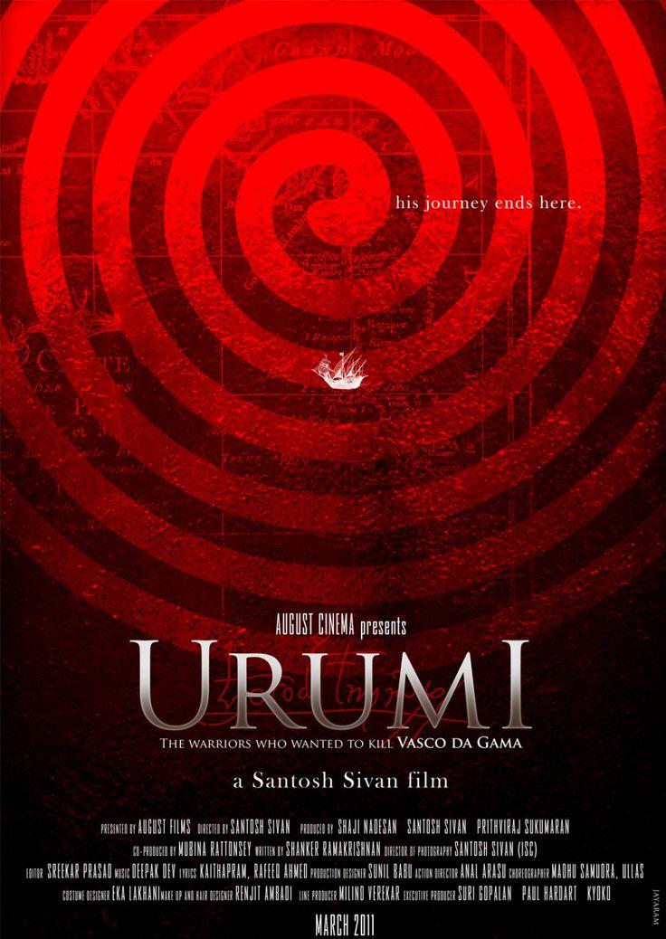 URUMI - Alternate movie poster