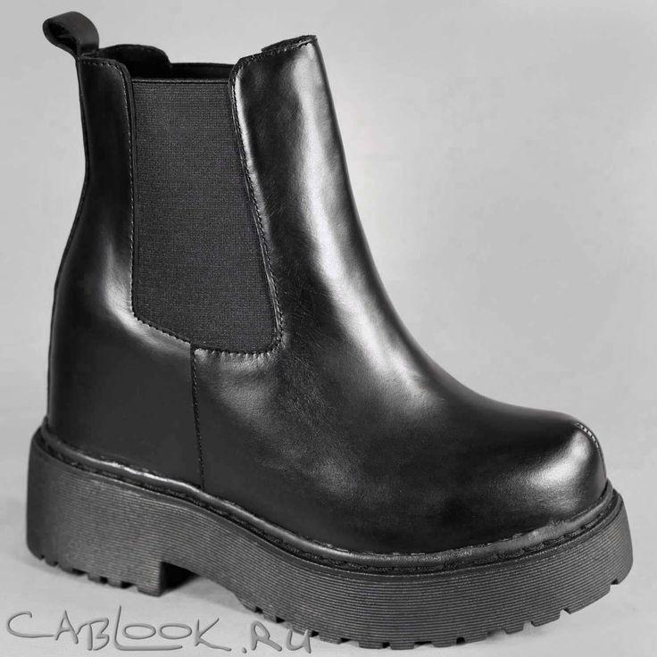 Ботинки на танкетке Jeffrey Campbell Worldwide в магазине дизайнерской обуви CabLOOK.ru