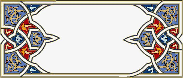 A Rectangular Border Of Islamic Style Islam Traditional Style Rectangle Png Transparent Clipart Image And Psd File For Free Download Clip Art Boarders And Frames Pattern Art