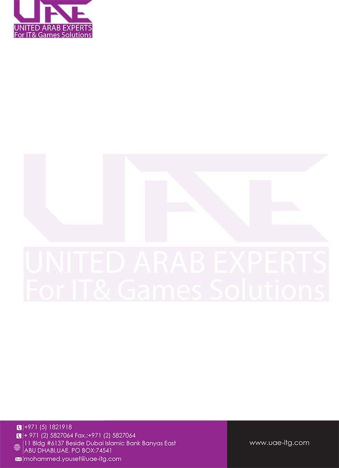 تصميمات ورق شركات تصاميم احترافية اوراق مراسلات تجارية للمؤسسات في دبي الشارقة اقدم خدماتي اونلاين عن بعد لتصميم كافة المطبو Paper Companies Islamic Bank Paper