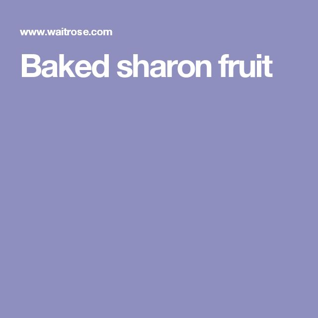 Baked sharon fruit
