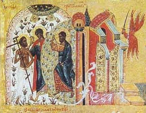 Благоразумный разбойник в раю. Фрагмент пятичастной иконы XVII в. Разбойника встречают Енох и Илия, справа — херувим с огненным мечом, охраняющий рай