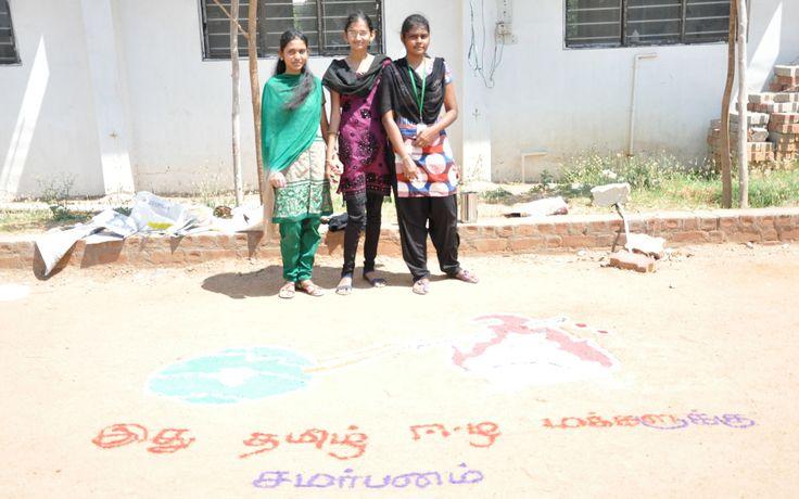 SriGuru's Rangoli Competition