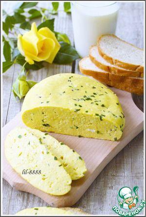 домашний сыр с зеленым луком и тмином