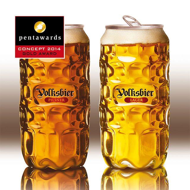 グラスに注いだビールを想像させるデザイン