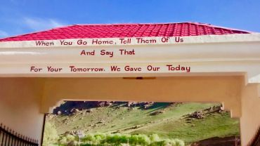 Dras War Memorial, also known as the Vijaypath, is a war memorial built by the Indian Army, located in Dras, in the foothills of the Tololing Hill. The memorial is located about 5 km from the city centre across the Tiger Hill.