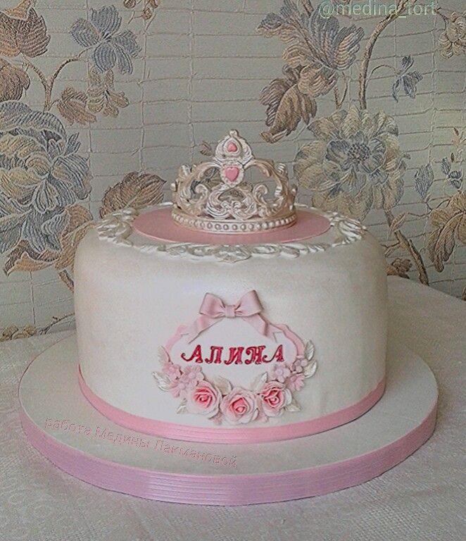 "Торт "" Принцесса""; dekor-tort.livemaster.ru"