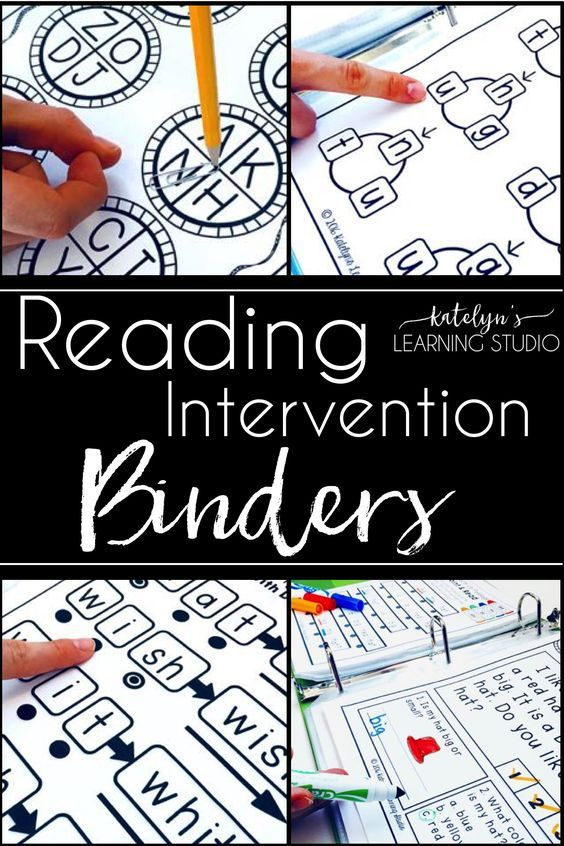 Reading intervention binders for struggling readers. Elementary intervention activities to teach letters, cvc words, phonics, and fluency to kindergarten, first, and second graders.