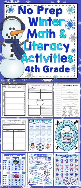 4th grade winter activities winter literacy and math 4th grade winter school ideas. Black Bedroom Furniture Sets. Home Design Ideas