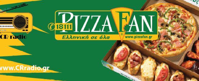 CR Radio   » Διαγωνισμός CR Radio σε συνεργασία με την Pizza Fan