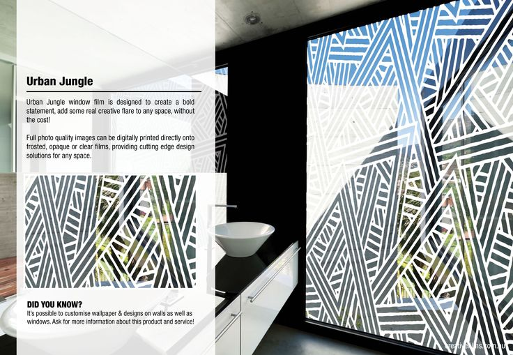 Urban Jungle window film is designed to create a bold statement, add some real creative flare to any space, without the cost!