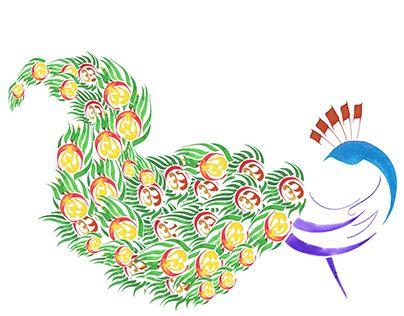 "Check out new work on my @Behance portfolio: ""devnagari calligraphy"" http://on.be.net/1zuxMm6"