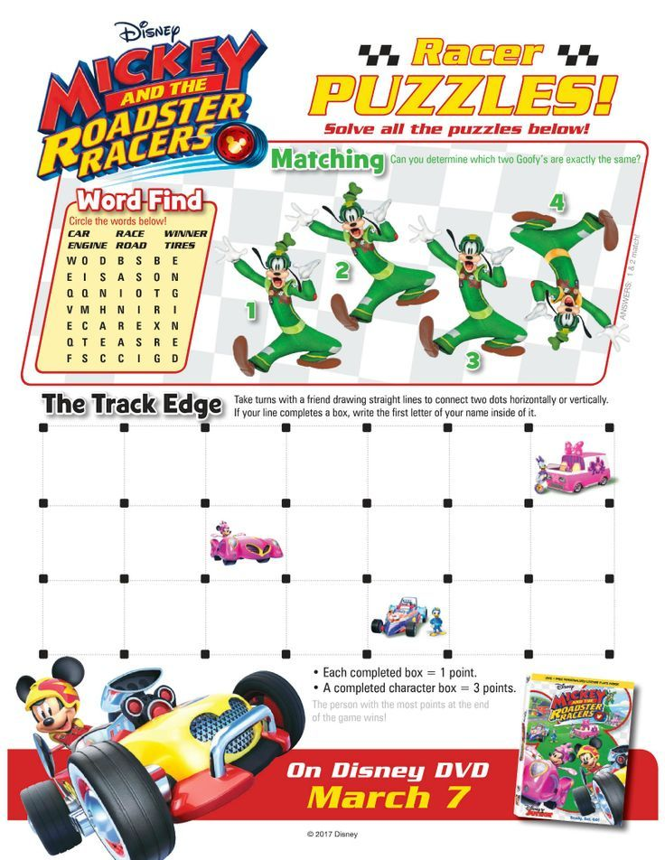 Disney Mickey And The Roadster Racers Puzzle Page Disney Puzzles