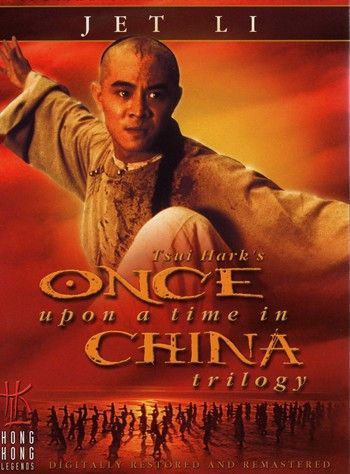 Once Upon A Time In China Trilogy - Jet Li.  I love these movies :)
