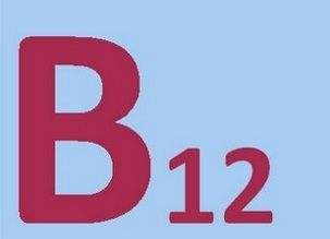 Lorsqu'on mange végétalien, une supplémentation en B12 (ou colabamine) est primordiale car la B12 ne se trouve que dans les produits animaux. Même si, en fait, la plupart des gens (60% de la population selon certaines études) en manquent, quel que soit leur mode d'alimentation et que tout n'est pas si simple. J'ai tant lu …