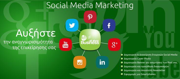 Σχεδίασε την επόμενη Social Media διαφήμιση σου με υπέροχα banner!! http://goo.gl/ZwKJfx