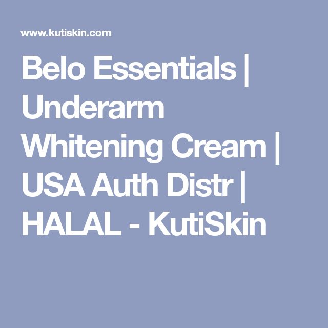 Belo Essentials | Underarm Whitening Cream | USA Auth Distr | HALAL - KutiSkin
