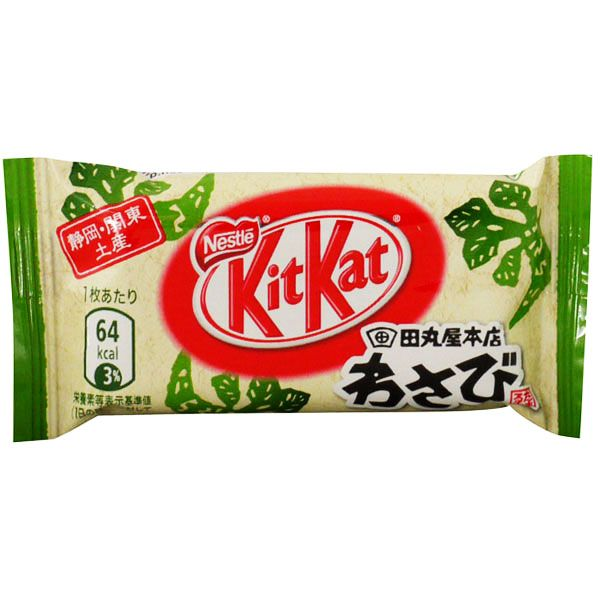 These fiery KitKats are flavoured with wasabi from Shizuoka prefecture. Normally only available to buy in Shizuoka, they can now also be found online at Japan Centre!