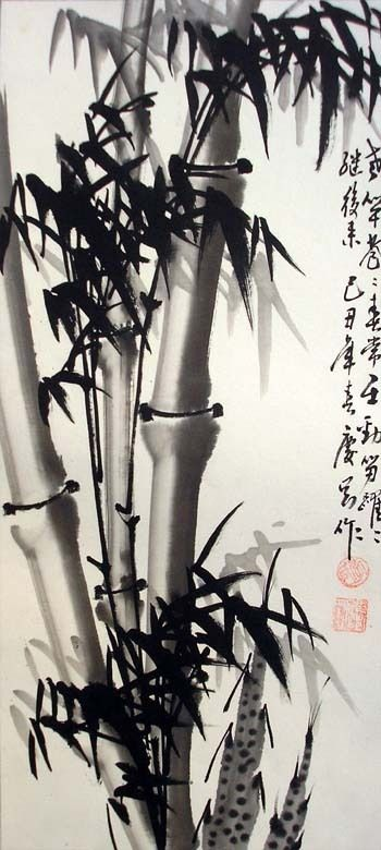 Bamboo - Chinese not Japanese...
