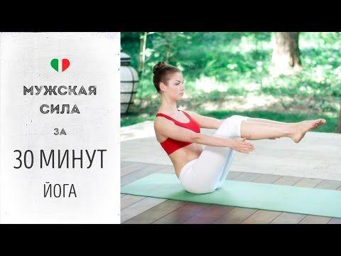 Unagrande YogaClub - YouTube
