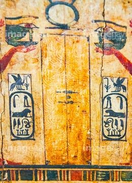 Egypt, Middle Egypt, Museum of Mallawi. A small naos, with Darius cartouches.