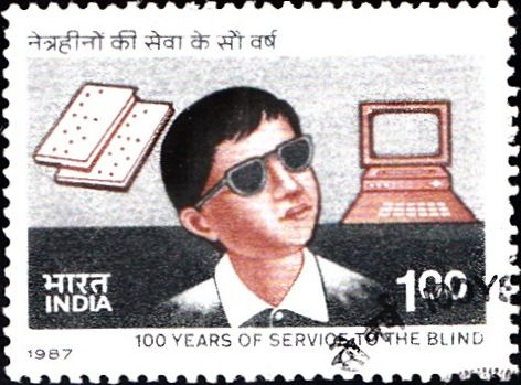1987 India Centenary of Service to the Blind