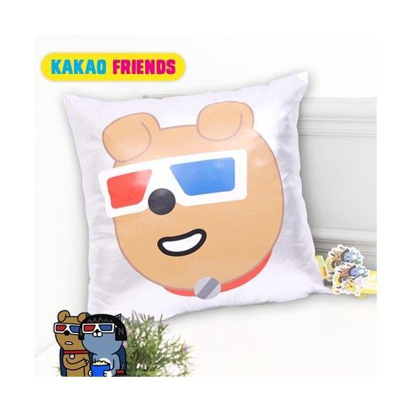KAKAO FRIENDS - OFFICIAL GOODS : FRODO BLING BLING CUSHION