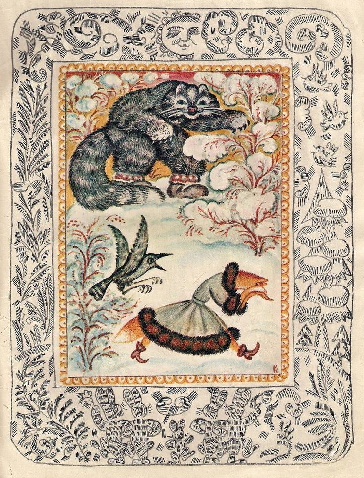 Igor and Ksenia Ershov, The Cat, the Rooster, and the Fox