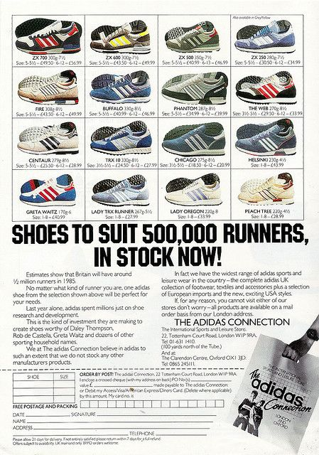 Adidas Retro Advertisment