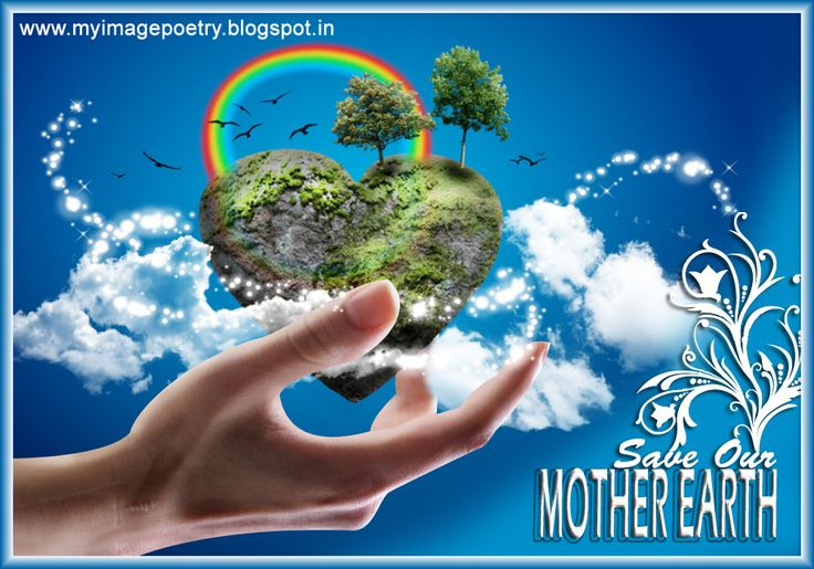 protect Mother Earth | Save Mother Earth Greeting