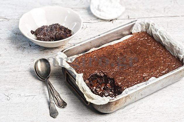Υγρή σοκολατόπιτα- εύκολη!