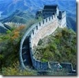 GREAT WALL IN CHINA (MARELE ZID CHINEZESC)