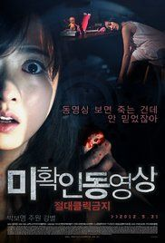 Nonton Film Horror Korea Don't Click Sub Indo Ganool Movie 21
