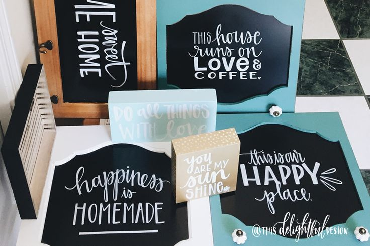Home Sweet Home | This House Runs on Love and Coffee | Happiness is Homemade | This is Our Happy Place | You are my Sunshine | Wedding Signage | Chalkboard Sign | Inspo | Home Decor | Custom Chalk Lettering || Modern Calligraphy | Typography | Hand lettering | Custom Signage || This Delightful Design by Katie Clark