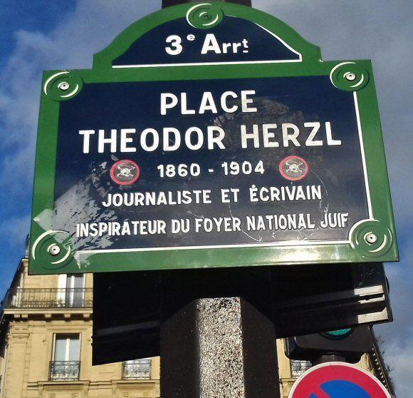 La place Theodor-Herzl (Paris 75003)