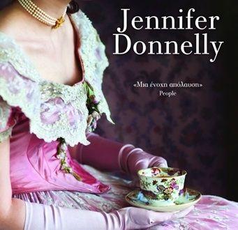 """Κερδίστε το μυθιστόρημα της Jennifer Donnelli, """"Το τριανταφυλλάκι""""!"""