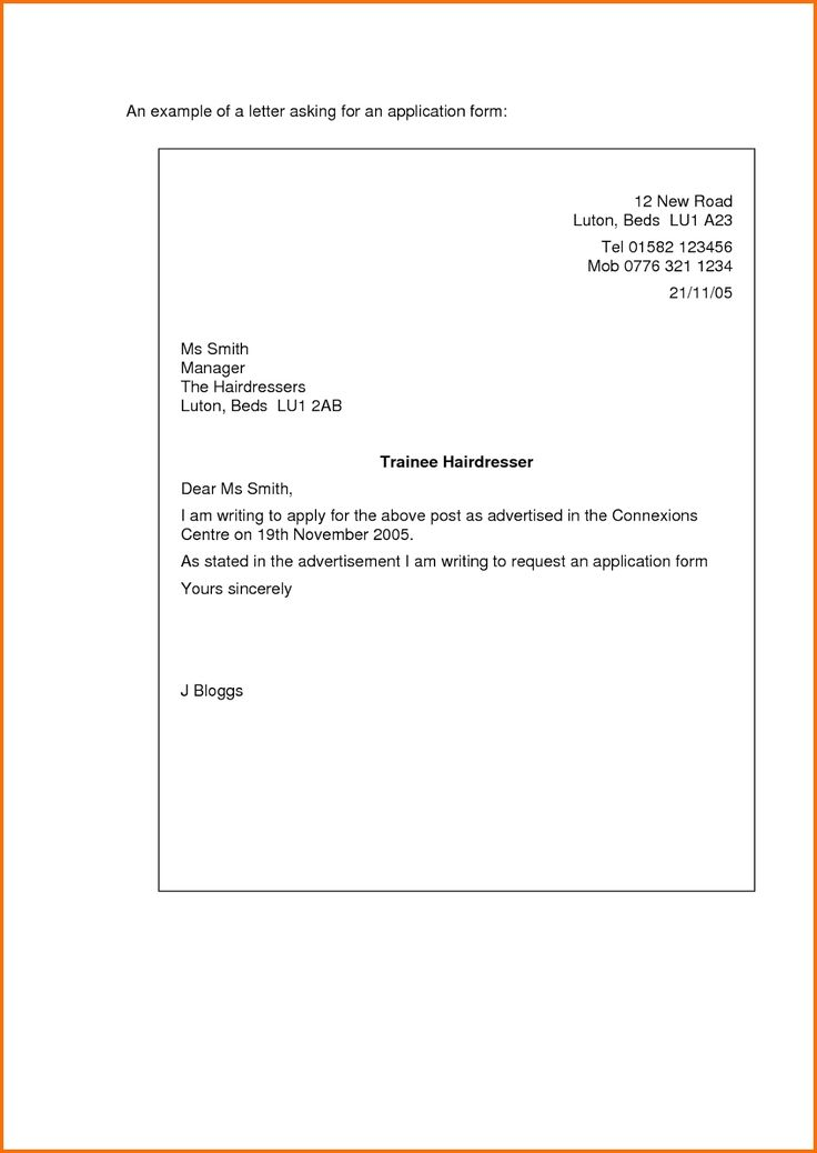 23  short cover letter examples