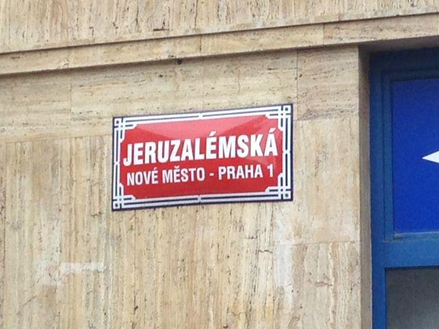 Jerusalem Synagogue is located at Jeruzalemska street in Prague 1.