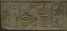 Mur ouest de la tombe de Senouka (IVème dynastie), son surnom était Keki, et il était architecte royal, ainsi que maire de la ville entourant la pyramide de Kheops à Guiza.